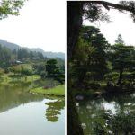 El jardín japonés de la Villa Imperial Katsura